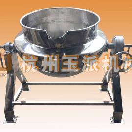可倾式夹层锅/带搅拌夹层锅/蒸汽夹层锅