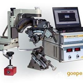 X射线残余应力分析仪,应力测定仪,应力测试仪
