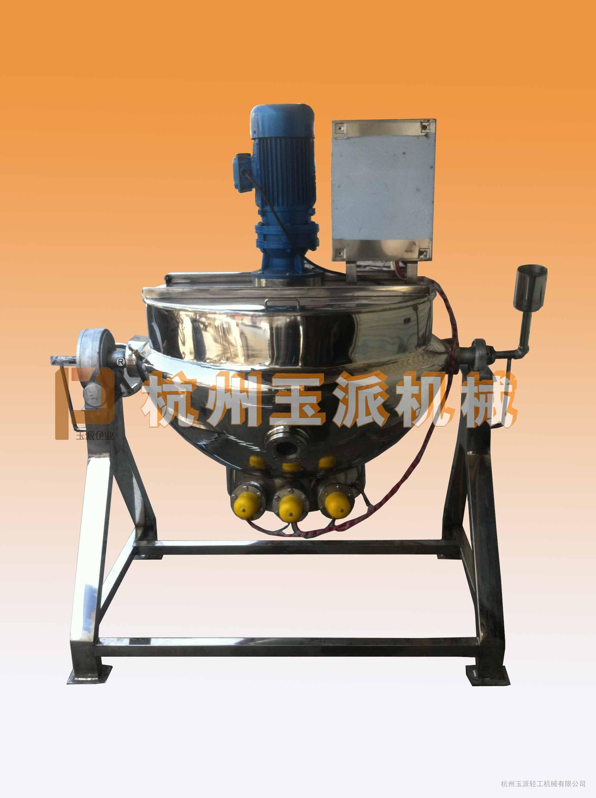 夹层锅/电加热夹层锅/蒸汽夹层锅