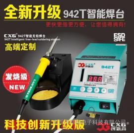 控温焊台CXG942T