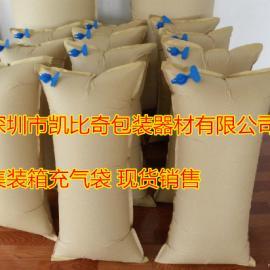 各种规格集装箱充气袋现货销售 批发充气袋