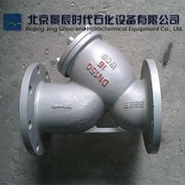 工业管道Y型RF法兰面过滤器 除污型Y型过滤器