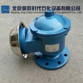北京全天候呼吸阀品牌 GFQ不锈钢法兰呼吸阀