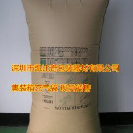惠阳充气袋 秋长充气袋厂 淡水充气袋批发