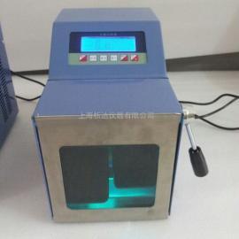 紫外消毒拍打式均质器