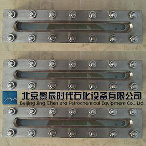 北京厂家直销不锈钢304方型方框式视镜 长条形方框视