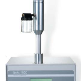 BAM-1020连续颗粒物监测仪