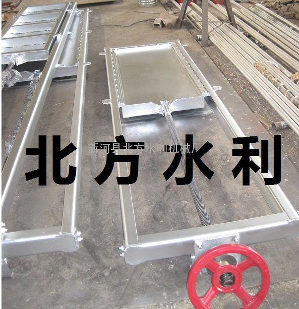 平面钢闸门设计、钢制闸门种类