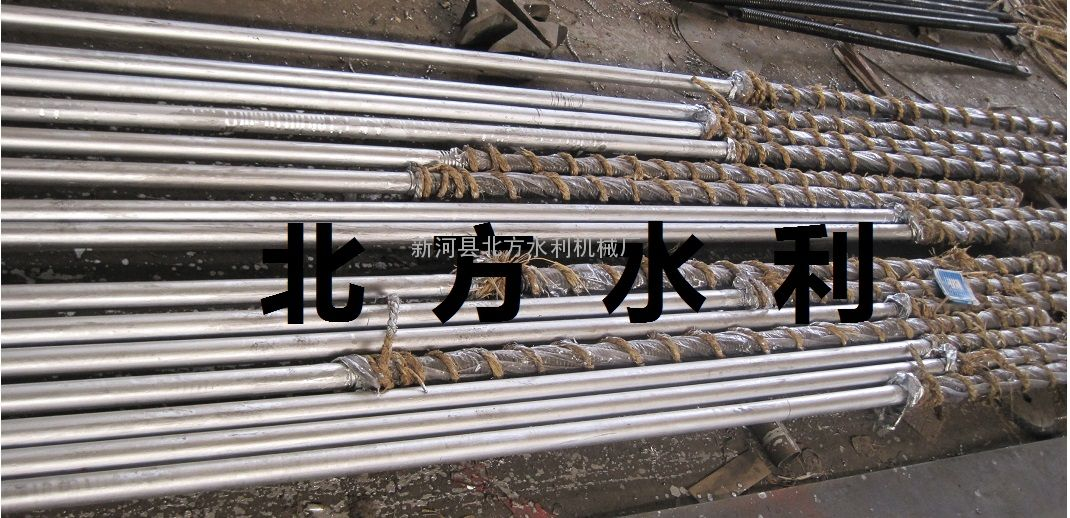 供应304不锈钢闸门-北方水利