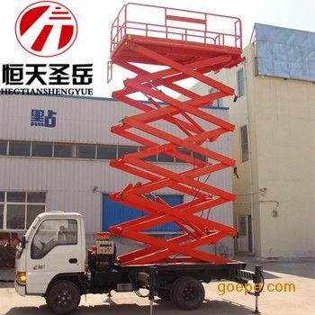 车载式剪叉升降平台 移动式升降机液压升降平台高空作业车图片
