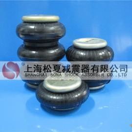 静宁县橡胶减震气囊,W01-358-6902 橡胶减震气囊