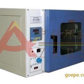 GRX-9023A小型干��缇�器
