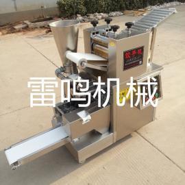 供应优质仿手工包合式饺子机,新品质量有保证
