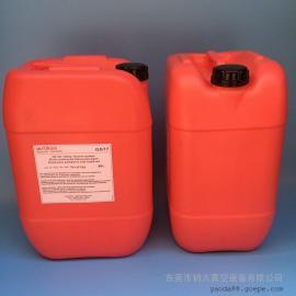供应进口真空泵油 莱宝真空泵GS77真空泵油