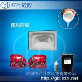 RTV-2硅胶模具硅胶,液体硅胶液态硅胶