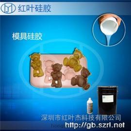 红叶加成型硅胶与其他公司产品对比