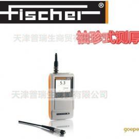 德国FISCHER菲希尔便携式 镀层测厚仪 涂层测厚仪