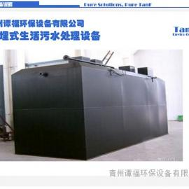谭福环保 微动力一体化污水处理设备 一体化污水处理设备