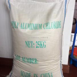 江苏白色聚合氯化铝