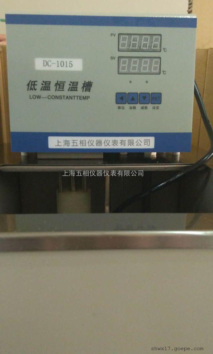 DC-2020低温恒温槽生产
