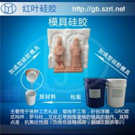 透明高温硅橡胶