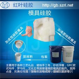 液体透明硅胶