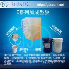 耐高温环保液体硅胶