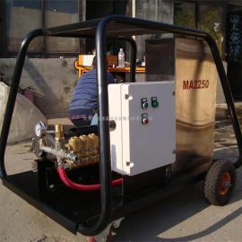 MA2250超高压清洗机