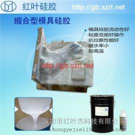 石膏线石膏雕塑专用液体硅胶厂家直销