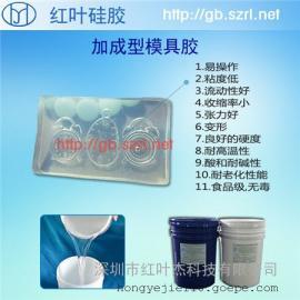 透明硅胶 高硬度矽胶 耐高温模具硅胶 加成型翻复模全透明硅橡胶