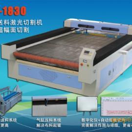 沙发布料激光裁剪机,沙发激光裁剪机,激光切割机,激光下料机