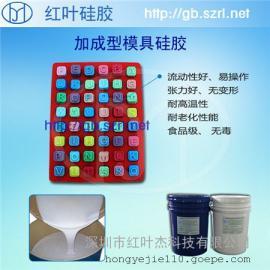食品级液体模具硅胶原材料 rtv-2半透明模具硅胶厂家直销