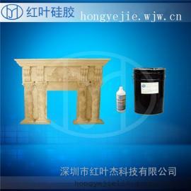 低熔点合金制品用模具硅胶