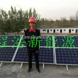 宁夏银川1kw太阳能发电系统