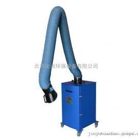 JY-1500S经济移动式焊接烟尘净化器 工业烟尘粉尘净化器