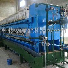 供应液压压滤机传福压滤机厂家直销板框压滤机隔膜式自动拉板压滤