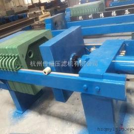 环保污水处理过滤设备过滤机 自动压滤机 液压板框压滤机