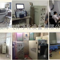 瑞泽净化专业从事氩气净化机研究、制造光谱分析仪
