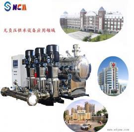 高层建筑无负压变频供水设备厂家