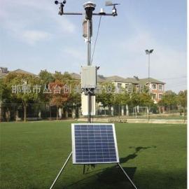 便携式工作环境站-气体监测站-大规模工作环境站