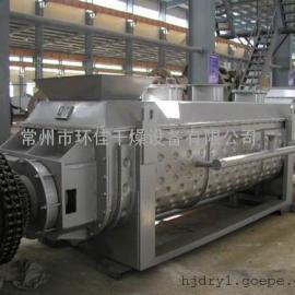 聚丙树脂干燥机,聚丙树脂烘干机,聚丙树脂专用空心桨叶干燥机
