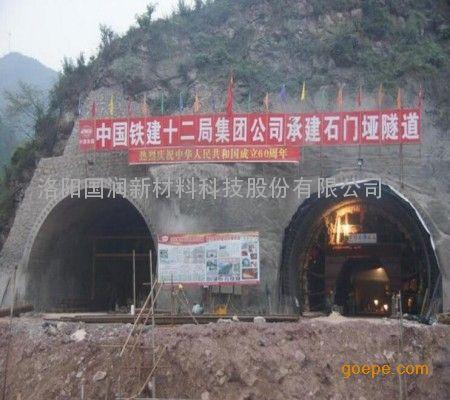 首次采用 隧道应急逃生通道 对隧道施工应急救援通道进行了设计