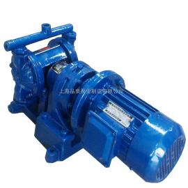 厂家特价供应电动隔膜泵DBY-10 专业电动隔膜泵