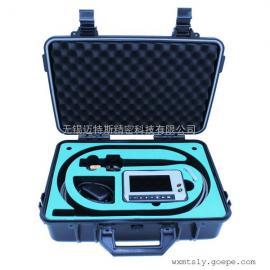 四方向工业内窥镜DR4553F(高清) 5.3mm四方向工业内窥镜