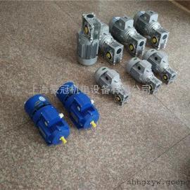 BMA100L1-4刹车电机