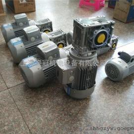 NMRW150减速机