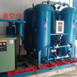 污水处理用制氧机