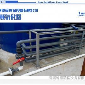 谭福环保|芬顿反应器|芬顿氧化|苯类废水