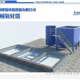谭福环保 污水处理设备 印染废水 芬顿氧化塔 简单优秀