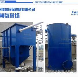 谭福环保|芬顿反应器|芬顿氧化|染料废水
